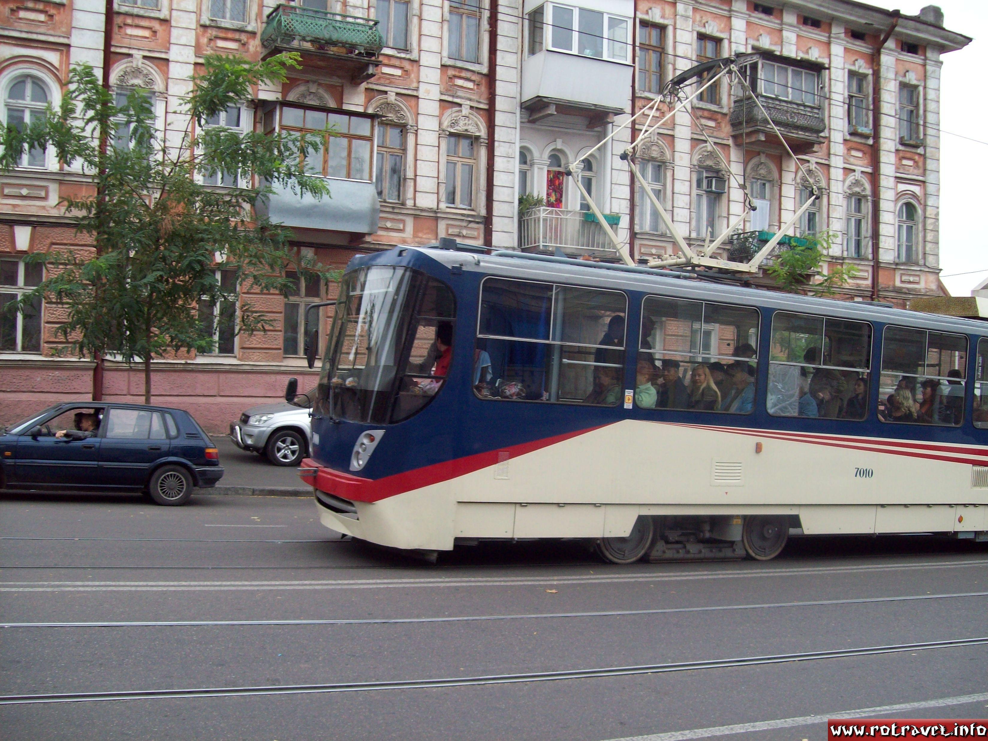 A very width tram