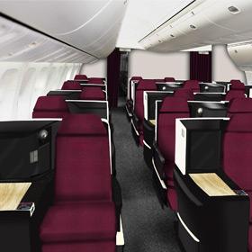7960円で JALのビジネスクラスに乗り 羽田から香港まで行く方法