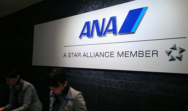 ana_hnd_new_lounge.2