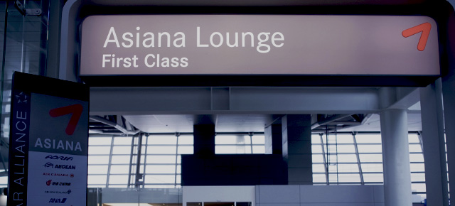 アシアナ航空・ファーストクラスラウンジで10時間過ごすことになりました