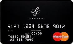 creditcard_starflyer