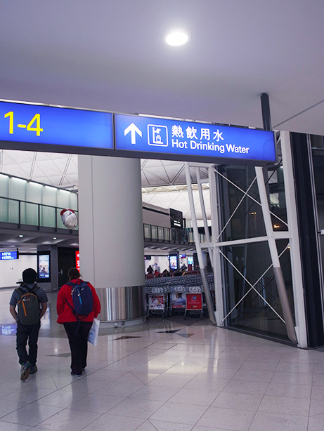 hkg_lounge_the_wing.3