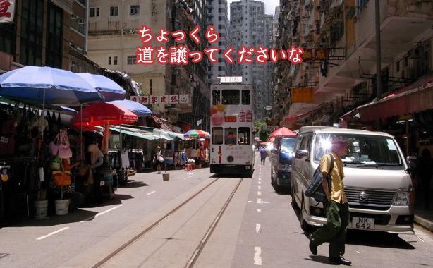 hongkong_express_hotel.2
