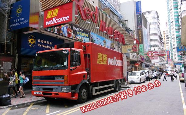 hongkong_express_hotel.3