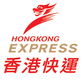 香港エクスプレスの航空券、実際に予約してみました