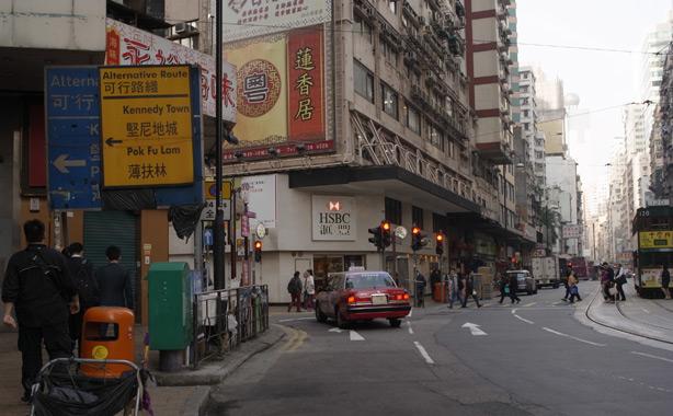 ibis_hongkong_central_sheungwan.4