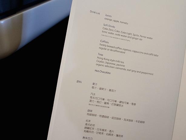 icn_hkg_cx417_c_class.15