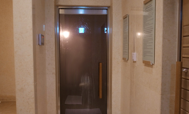 intercontinental_asiana_saigon_sauna.8