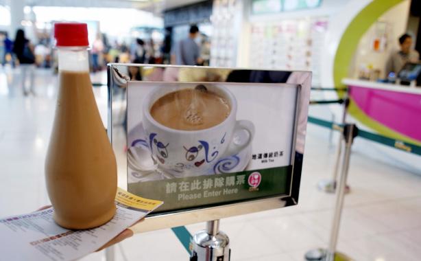 香港空港 ラウンジ シンガポール航空