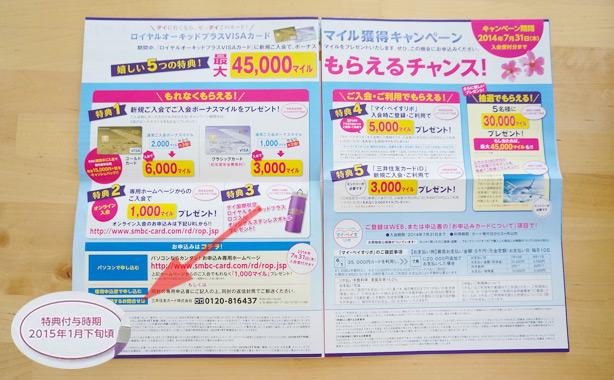 royal_orchid_card.4
