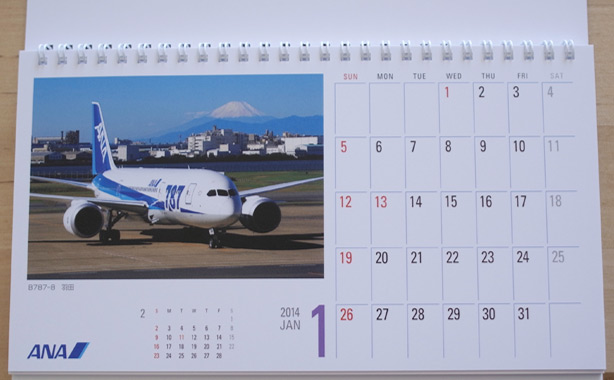 sfc_calendar_diary.10