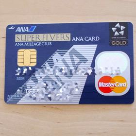 ANA Super Flyers Card とうとう受け取りました