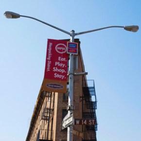 SFC修行回想記: ニューヨーク観光 最終日