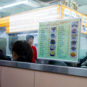 翠苑甜品專家で 夜な夜な香港式デザート