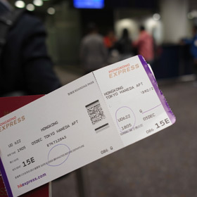香港エクスプレスUO622便で日本に帰国…の前に許留山