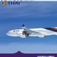 各航空会社のクールな飛行機の壁紙