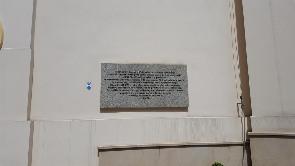 bestwina kościół18