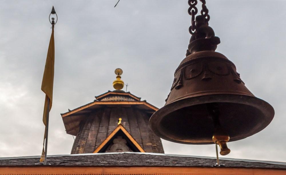 Temple Chamba