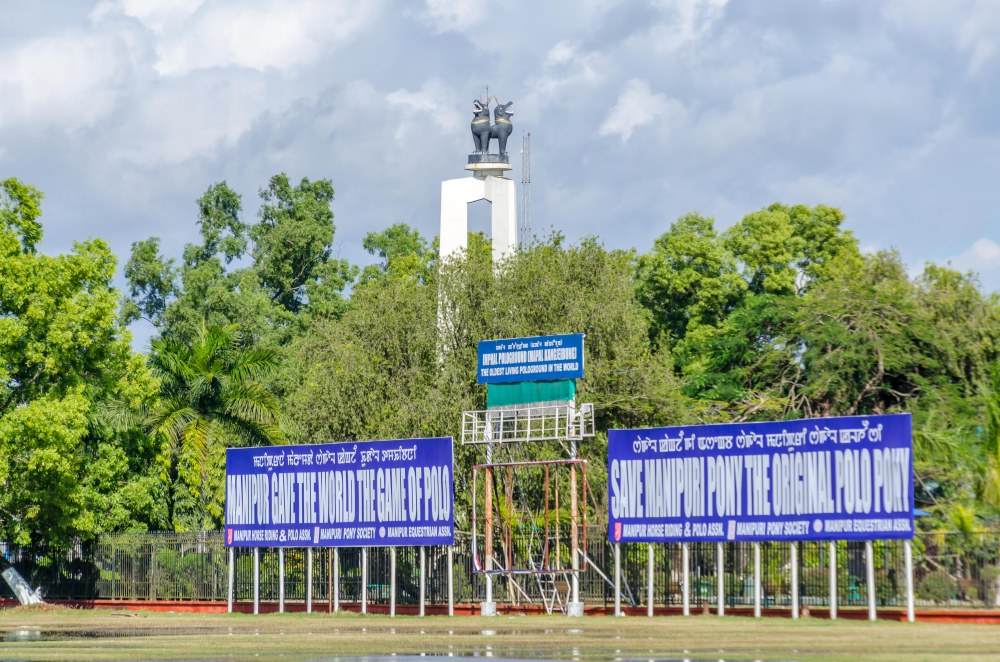 Polo Ground Imphal Signboards