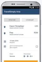 Travelsimply Avia
