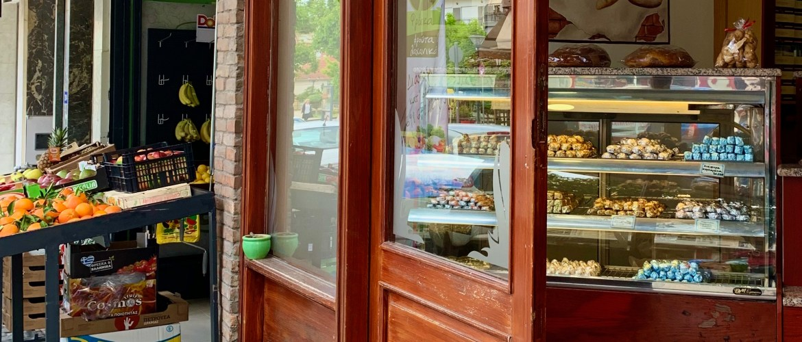 A bakery and a grocer in Meteora Greece--shops are definitely things to do in Meteora Greece