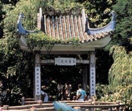 C:\Users\user\Pictures\Macau\Lou Lim Ieoc Garden.jpg