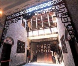 C:\Users\user\Pictures\Macau\Lou Kau Mansion 1.jpg