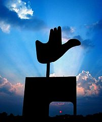 C:\Users\user\Pictures\Agra\Open_Hand_Monument_in_Chandigarh.jpg