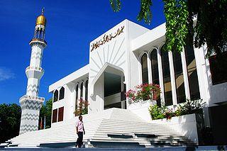 Islamic Center Maldives