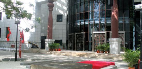 National Museum Maldives