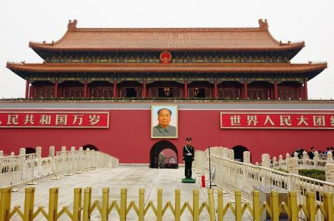 3.1458680489.mao-gate-forbidden-city