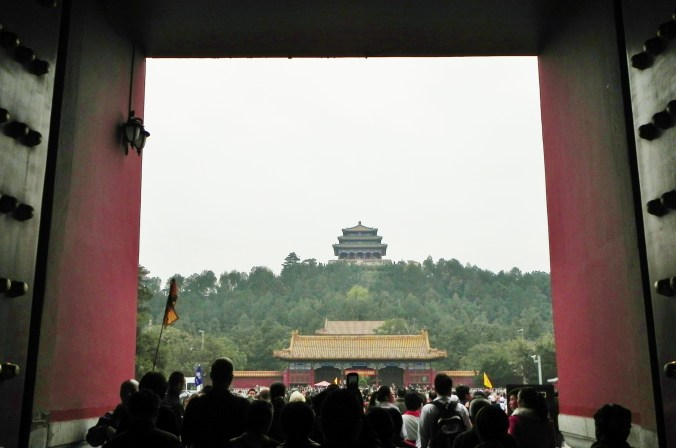 Jingshan Hill from Back Gate
