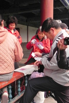 Beijing, Temple of Heaven, Card Games