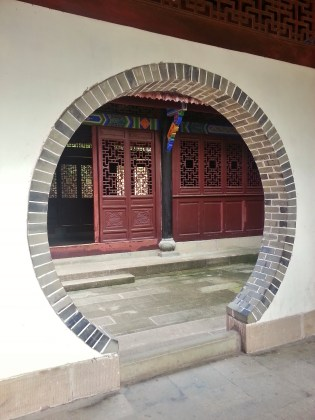 Yangtze River, Yangtze Cruise, Fengdu, City of Ghosts, Hengha Temple, Doorway, Door