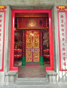 China, Hong Kong, Man Mo Temple, Door, doorway