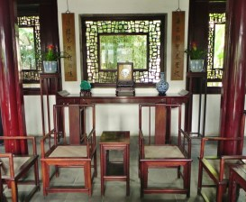 China, Shanghai, Suzhou, Master of the Fishing Nets Garden, furniture, interior, room