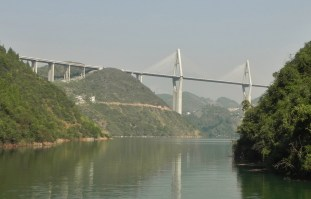 China, Yangtze River, Yangtze Cruise, Yangzi, Chang Jiang, Daning, Shennong Stream, gorge, Lesser Three Gorges, bridge