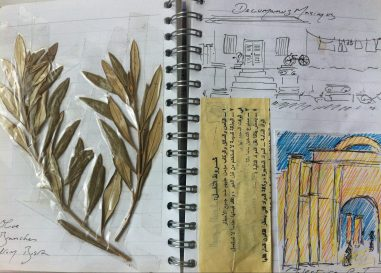 Page from my Damascus Sketchbook