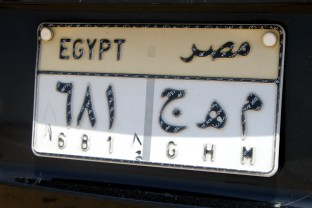 Egyptian number plate
