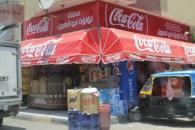 Shop in Cairo