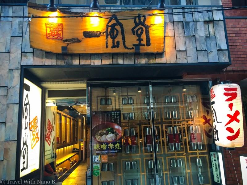 hakata-ippudo-ramen-tokyo-23