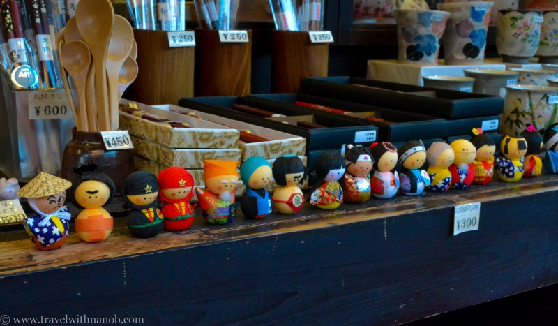 gion-district-kyoto-25