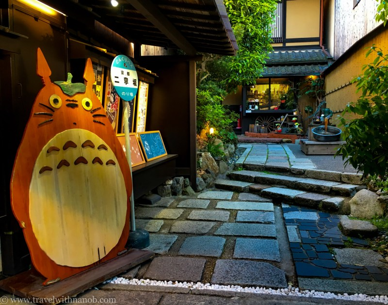 gion-district-kyoto-46