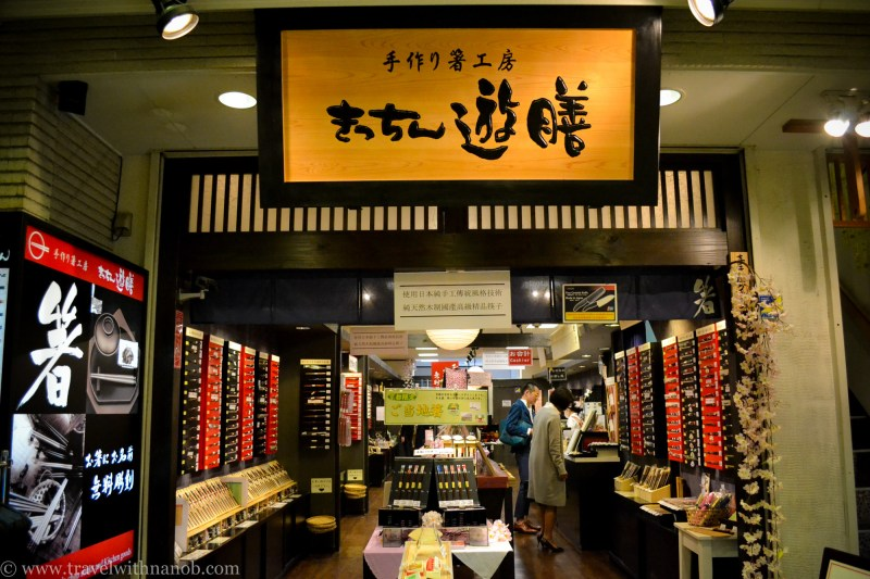 nishiki-market-tour-kyoto-35