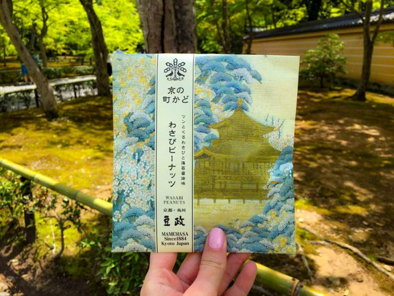 western-kyoto-guide-4-2