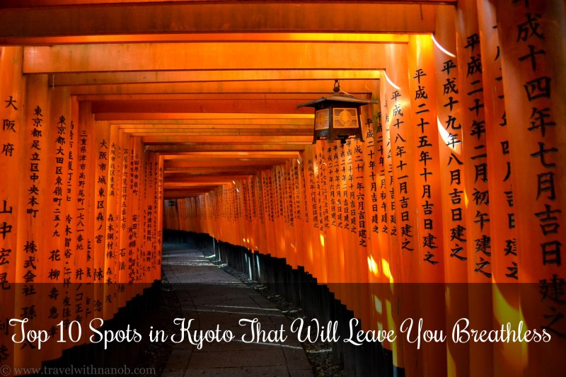 Ultimate Kyoto Guide on www.travelwithnanob.com