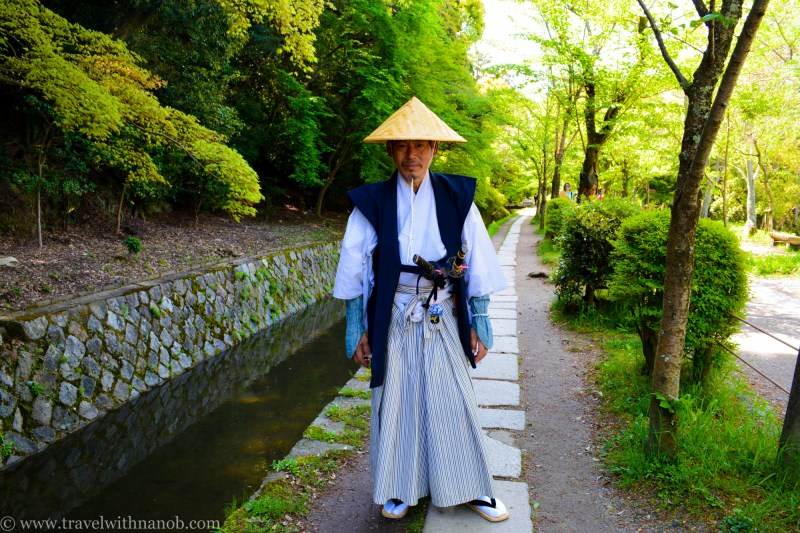 east-kyoto-guide-42