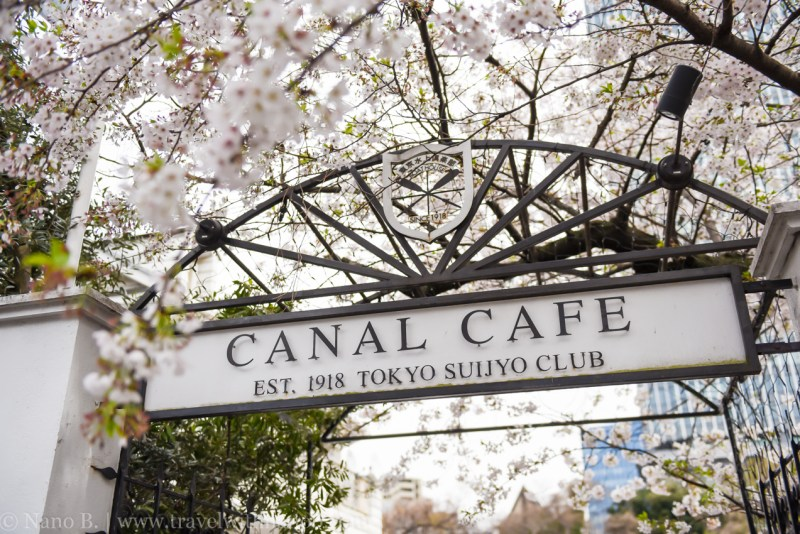 canal-cafe-tokyo-1