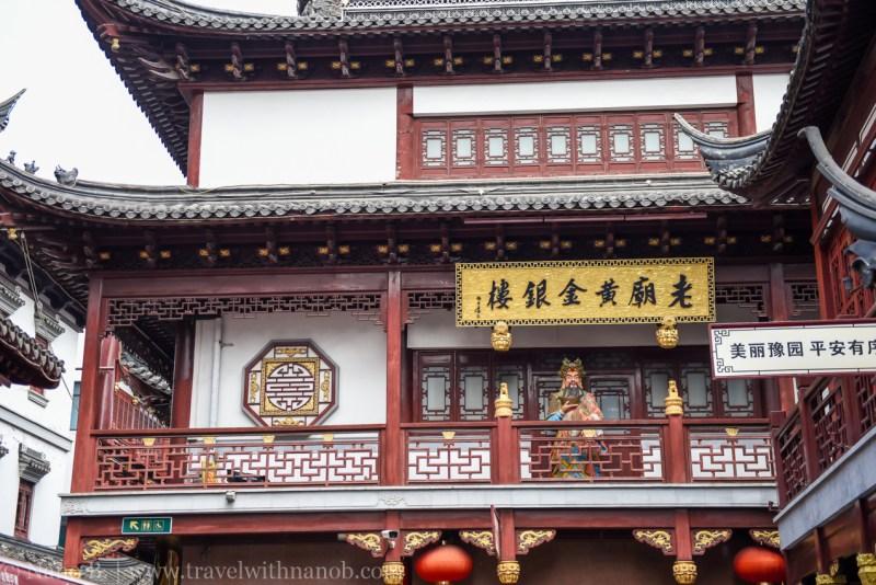 shanghai-things-to-do-106