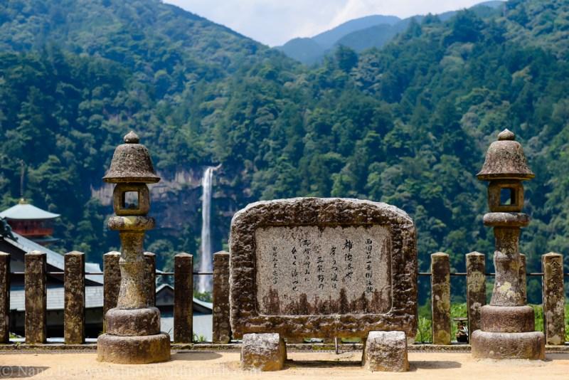 nachi-falls-wakayama-23